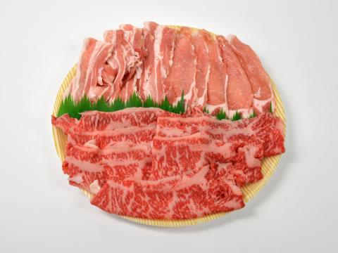 最高に美味い食肉
